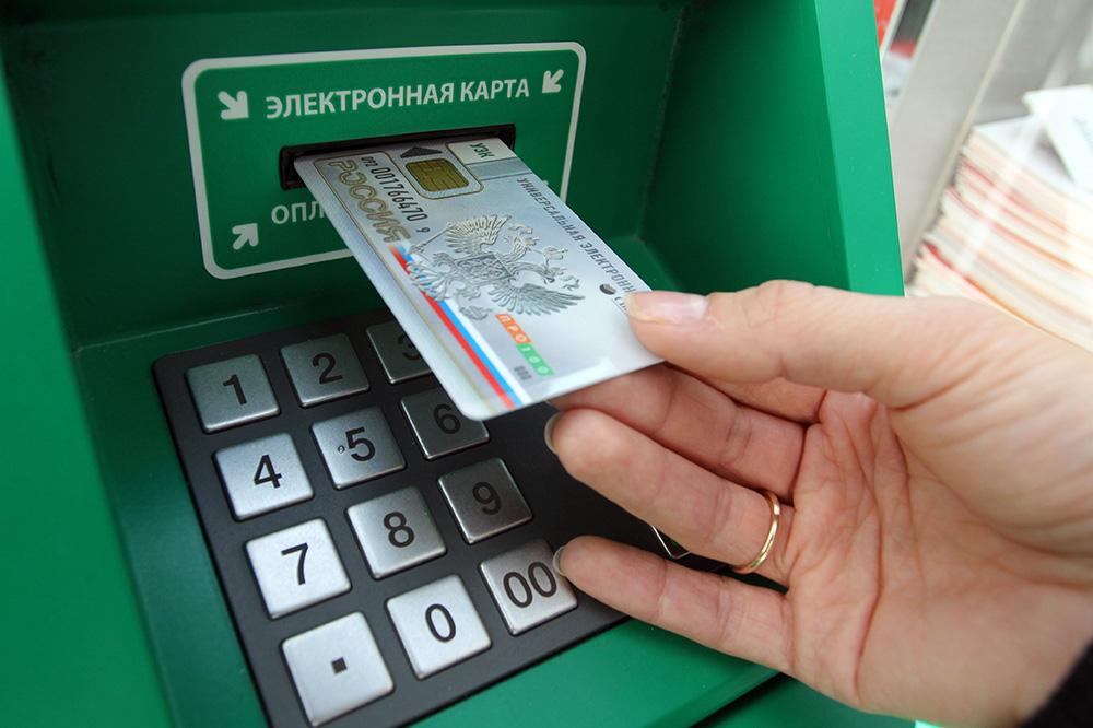Бурятии удалось добиться внушительных результатов в сфере развития банковских карточных технологий.