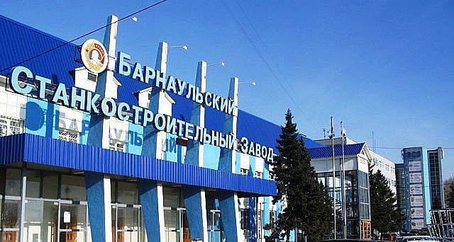 Цель визита томских предпринимателей в Алтайский край - напрямую пообщаться с представителями краевой промышленности и обсудить возможности сотрудничества.