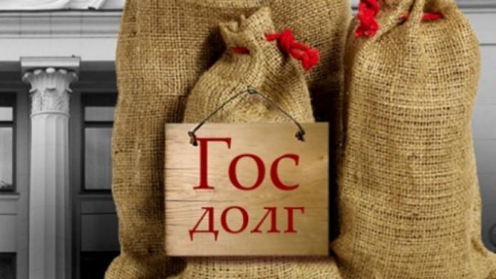 Несмотря на отсутствие радужных перспектив для российской экономики в целом, госдолг Алтайского края останется низким по всем меркам.