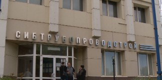 Процедуру конкурсного производства в ЗАО УК «Сибтрубопроводстрой», арбитраж, возможно, объявит 20 августа.