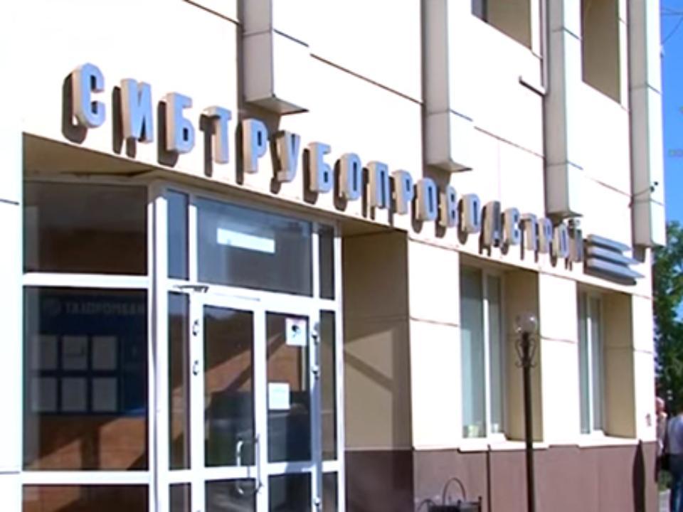 Хотя в реестре требований кредиторов ОАО «Сибтрубопроводстрой» появилось сразу шесть юрлиц,, маловероятно, что их требований существнно осложнят банкротные процедуры.