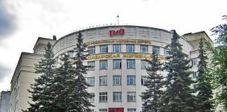 Бывшее должностное лицо Западно-Сибирской железной дороги (резиденция администрации организации - на фото) приговорили к 4,5 годам колонии.