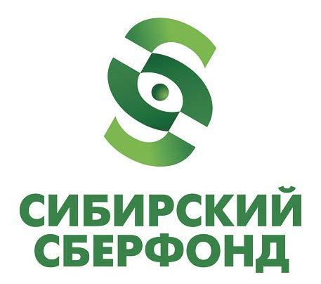 Региональный негосударственный пенсионный фонд «Сибирский сберегательный»
