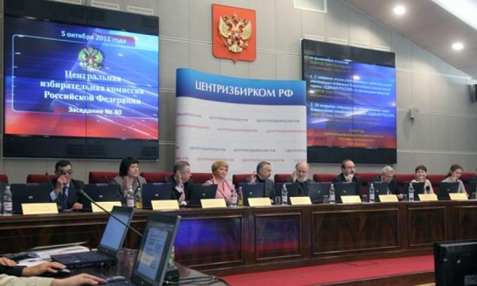 ЦИК обнародовал предварительные результаты политических партий на новосибирских выборах.