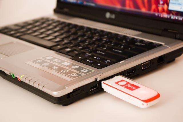 Согласно данным исследования, проведённого компанией Ookla, МТС, кроме прочего, стал общероссийским лидером по средней скорости загрузки данных из сети интернет по сравнению с другими операторами «большой тройки» с результатом 8,5 Мбит/с, опередив на 1 Мбит/с и 1,3 Мбит/с Мегафон и Билайн.