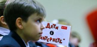 Интерактивную выставку в рамках федерального проекта МТС «Дети в Интернете» теперь можно посетить и в Новосибирске.