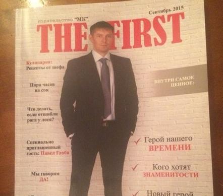 Фото Николая Тимонова на обложке журнала The First.