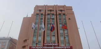 Основной площадкой проведения симпозиума Bio-Asia, Altai-2015 станет АлтГУ. Также мерпориятия симпозиума состоятся в ряде других государственных вузов Барнаула.