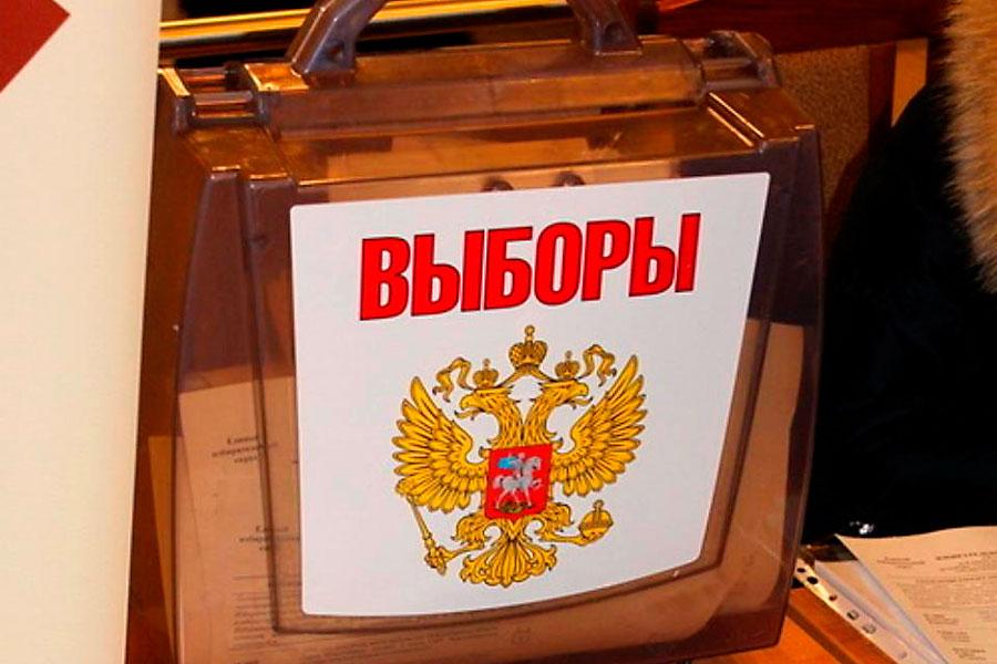 выборы мэра в Черногорске