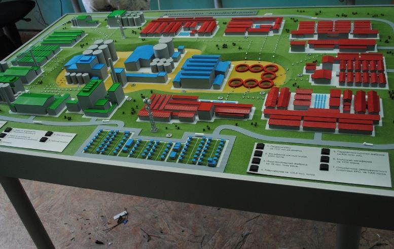 По данным экспертов, в господдержке нуждаются наиболее крупные инвестпроекты на территории региона, например, проекты по созданию индустриальных парков.