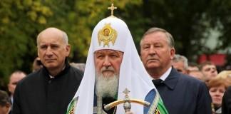 Патриарх Московский и всея Руси Кирилл (в центре) принял участие в литургии, посвящённой Рождеству Пресвятой Богородицы.