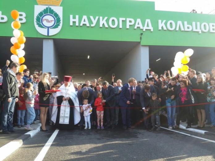 Миниатюра для: «Новосибирскавтодор» ввел в эксплуатацию Барышевский тоннель