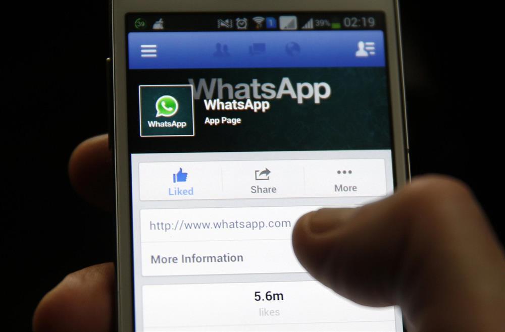По словам новосибирских разработчиков, «Куку-AU» сможет заменить WhatsApp и Viber, а также позволит пользователям проводить онлайн-платежи.