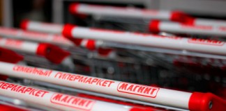 Сеть «Магнит» заходит в Красноярск