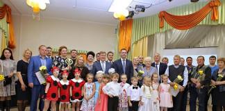Анатолий Локоть открыл новый детсад в Калининском районе