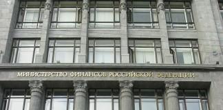 Минфин РФ уже не впервые называет Алтайский край в числе регионов с наиболее высоким качеством системы управления бюджетными финансами.
