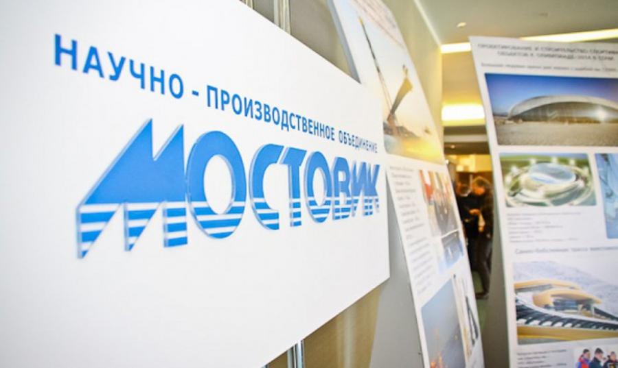Незадолго до того, как «НПО «Мостовик» инициировало тяжбу против ОАО «Сибмост», в реестр требований кредиторов этого предприятия-банкрота были дополнительно включены 5,6 млрд. руб.