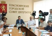 Кто станет спикером Красноярского горсовета?