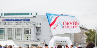 «Обувь России» сообщила об очередном выплате дохода по по биржевым облигациям серии БО-04 в объеме 28,7 млн руб.