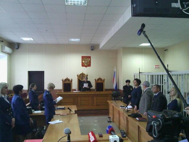 На судебном заседании оглашают описательную часть приговора по «делу Солодкиных».