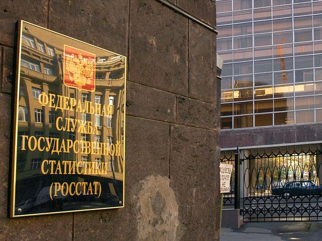 Руководителя алтайского республиканского управления Росстата оштрафовали з нарушение правил госзакупок.