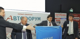 Одним из факторов усиления на рынке «серых» салонов стало сворачивание деятельности сибирской ассоциации автомобильных дилеров