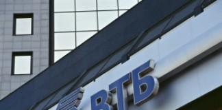 ВТБ в Новосибирске