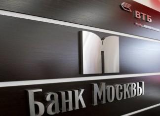 По словам топ-менеджмента, повышение эффективности расчётов компаний малого бизнеса и ускорение их транзакций с партнёрами – одна из главных задач Банка Москвы.