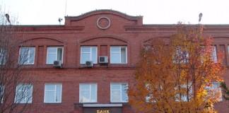 Круглый стол о таможенных гарантиях состоится в головном офисе Банка «Левобережный».