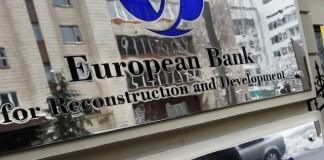 Европейский банк реконструкции и развития участвует в программе российского Минэкономразвития, которая позволяет бизнесу компенсировать до 50% расходов на брендинг и маркетинг.