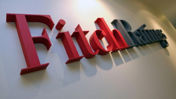 Агентство Fitch Ratings подтвердило сниженные кредитные рейтинги Хакасии и сделало негативный прогноз по будущим рейтингам.