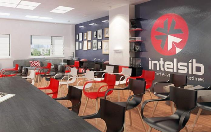 Компания Intelsib проведёт юесплатный вебинар для предпринимателей и специалистов, работающих в интернете.