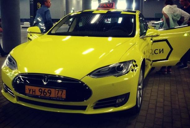 В Москве «Яндекс.Такси» использует в том числе автомобили Tesla