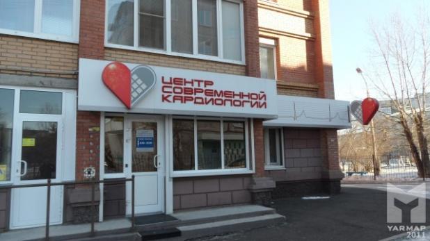 В связи с иском спортклуба Минобороны, «Центру современной кардиологии» придётся избежать использования аббревиатуры ЦСКА в названии, логотипе и рекламе.