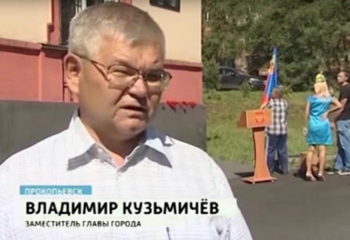 Заместителя главы Прокопьевска Владимира Кузьмичёва заподозрили в получении крупной взятки.