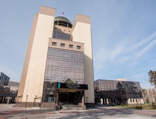 Новый корпус НГУ откроется для студентов 1 ноября.