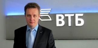 Управляющий филиалом ВТБ в Красноярске Тимур Ожегов убеждён, что конструктивные отношения, сложившиеся между ВТБ и компаниями региона послужат улучшению качества дорожной сети Красноярского края.