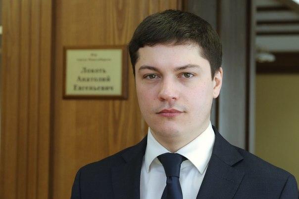 Коммунист Артем Скатов сложил полномочия депутата Заксобрания Новосибирской области