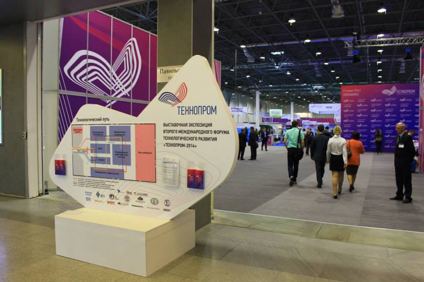Форум «Технопром-2016» состоится в новосибирском Экспоцентре 2-3 июня следующего года.