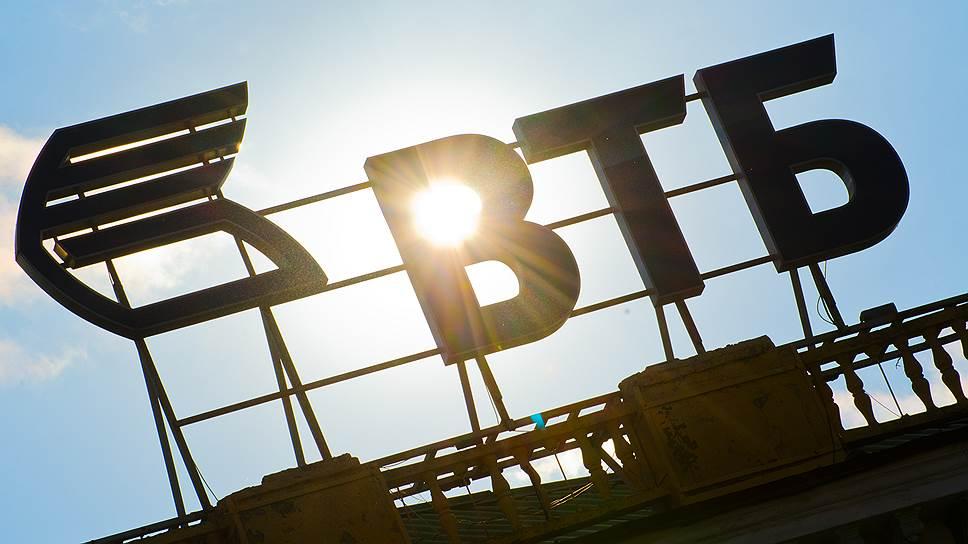 По результатам работы в третьем квартале нынешнего года филиал ВТБ в Красноярске отчитался о росте основных показателей бизнеса.
