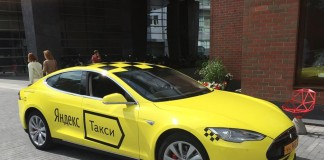 Новосибирск стал 12-м городом РФ, в котором работает сервис «Яндекс.Такси».