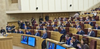 Законодательное собрание Новосибирской области