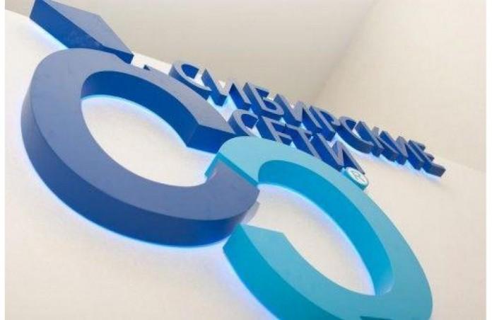 Миниатюра для: «Сибирские сети» завершили приобретение ГК «Норильск Телеком»