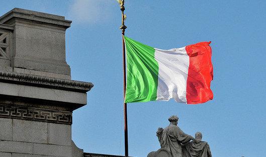 Италянский обувной кластер