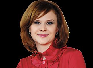Ирина Кичкайло