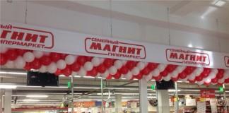 В первый день работы гипермаркета «Магнит» в Красноярске около 100 товаров в магазине продавалось со скидкой в 50%, что вызвало покупательский ажиотаж.