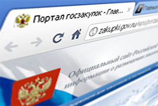 Администрация Алтайского края отчиталась о результатах госзакупок в 2015 году.