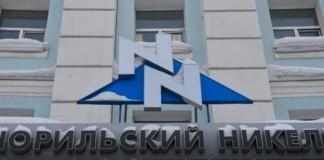ГМК «Норильский никель» продолжает проводить активную программу обратного выкупа акций. Координатор выкупа, Citibank, выполняет заказы по выкупу акций как для самого «Норникеля», так и для его «дочки».