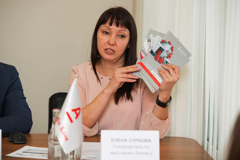 Руководитель по массовому бизнесу ОО «Кемеровский» Елена Суркова