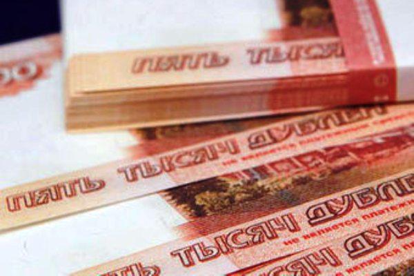 Хотя «дубли» «Банка приколов» не являются платёжным средством, некоторые граждане периодически пытаются использовать их как дешёвую замену настоящих купюр.
